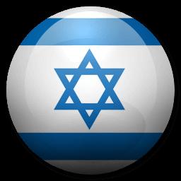 ערכת שפה לווינדוס 7 - עברית