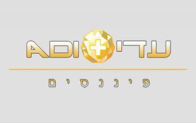 טכנאי מחשבים - Adi+